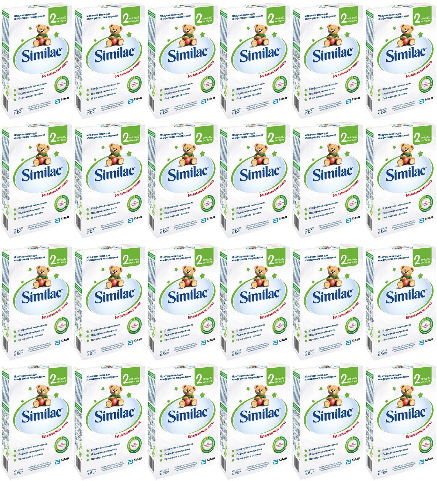 Смесь Similac 2, молочная, с 6 до 12 месяцев, 24 шт по 350 г nestogen 2 смесь молочная с 6 месяцев 700 г