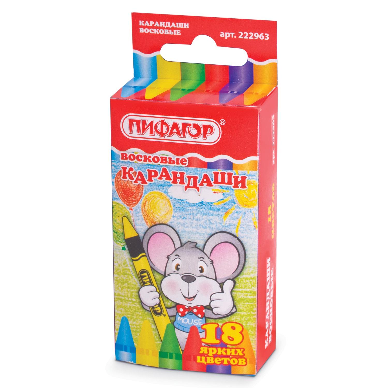 карандаши  восковые мелки  пастель Мелки ПИФАГОР Восковые карандаши, 18 цветов