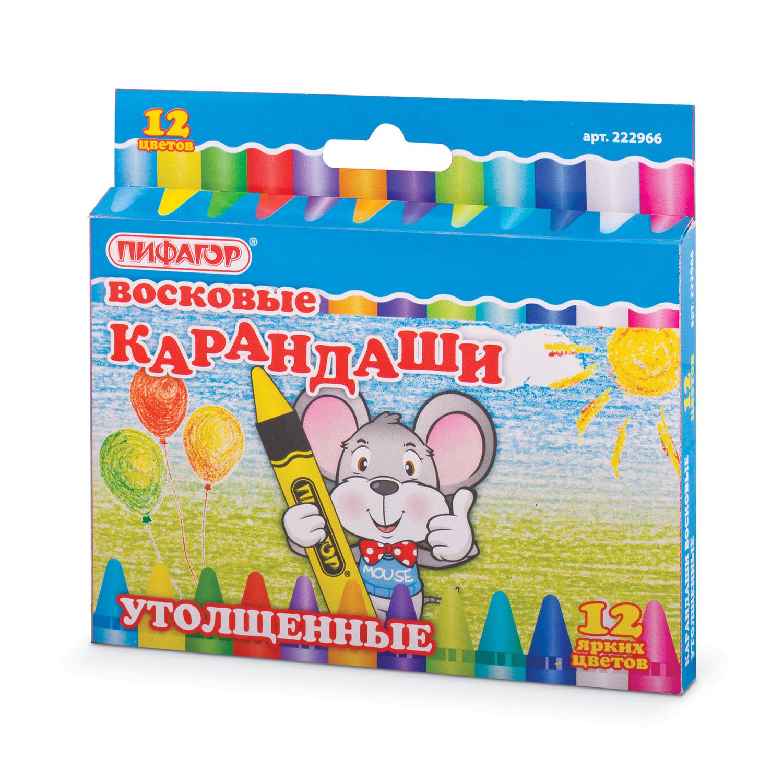 Мелки ПИФАГОР Восковые карандаши утолщенные, 12 цветов карандаши восковые мелки пастель toii карандаши восковые цветные 12 цветов