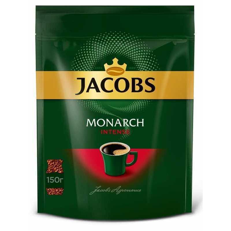 Кофе Jacobs Monarch intense натуральный растворимый сублимированный крепкий (пакет), 150г jacobs monarch кофе натуральный растворимый в стиках 10 шт