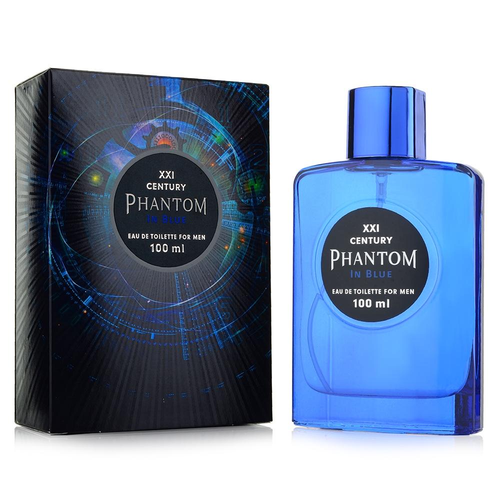 XXI CENTURY Phantom In Blue 100 мл