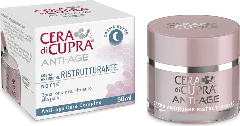 Крем ночной для лица Cera di Cupra, антивозростной, 50 мл Cera di Cupra