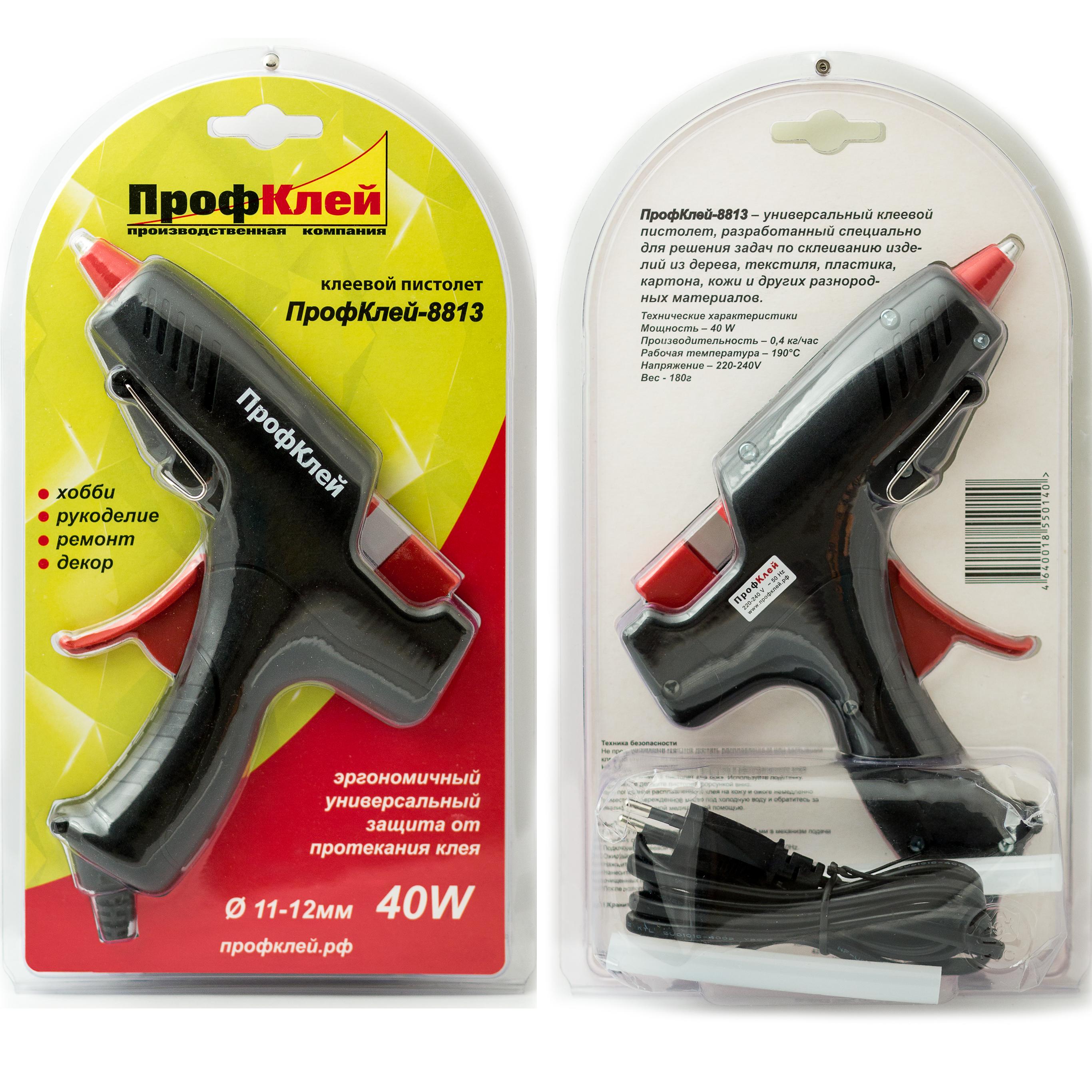 Клеевой пистолет ПрофКлей - 8813 цена и фото