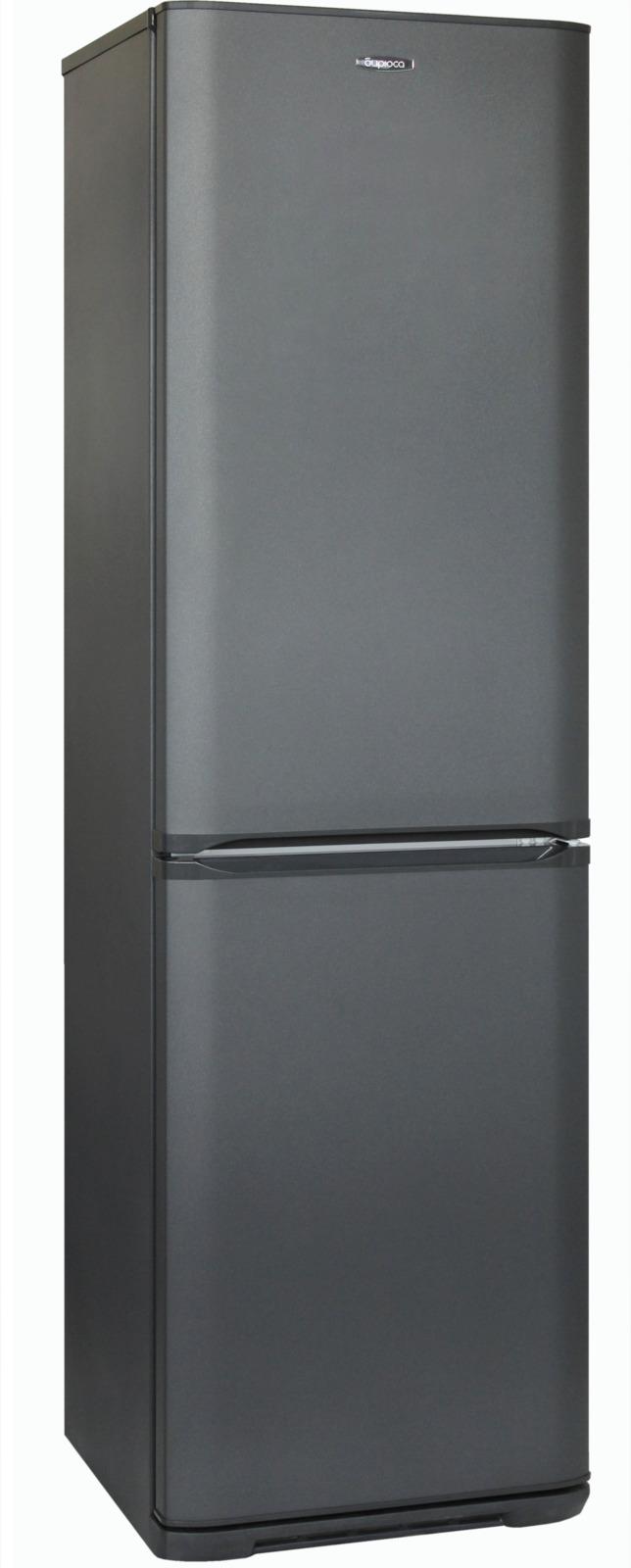 Холодильник Бирюса M380NF, цвет: серый металлик