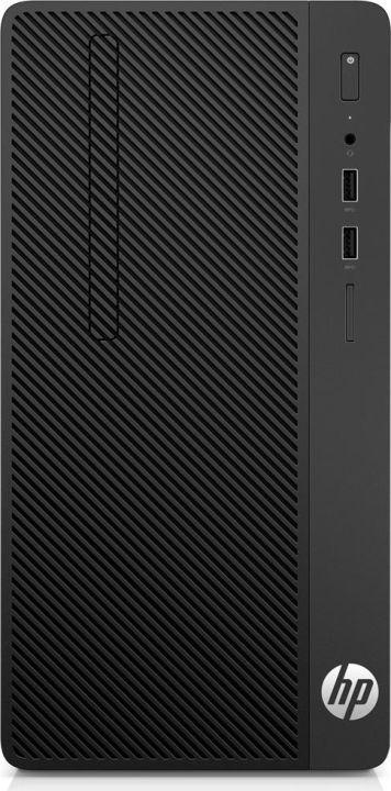 Системный блок HP Desktop Pro MT, 4CZ69EA, черный все цены