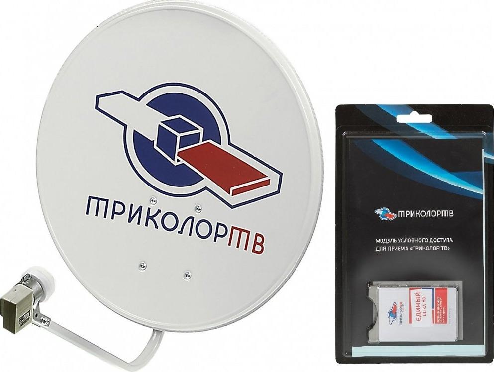Антенна для цифрового ТВ Триколор UHD Европа с модулем условного доступа цена и фото