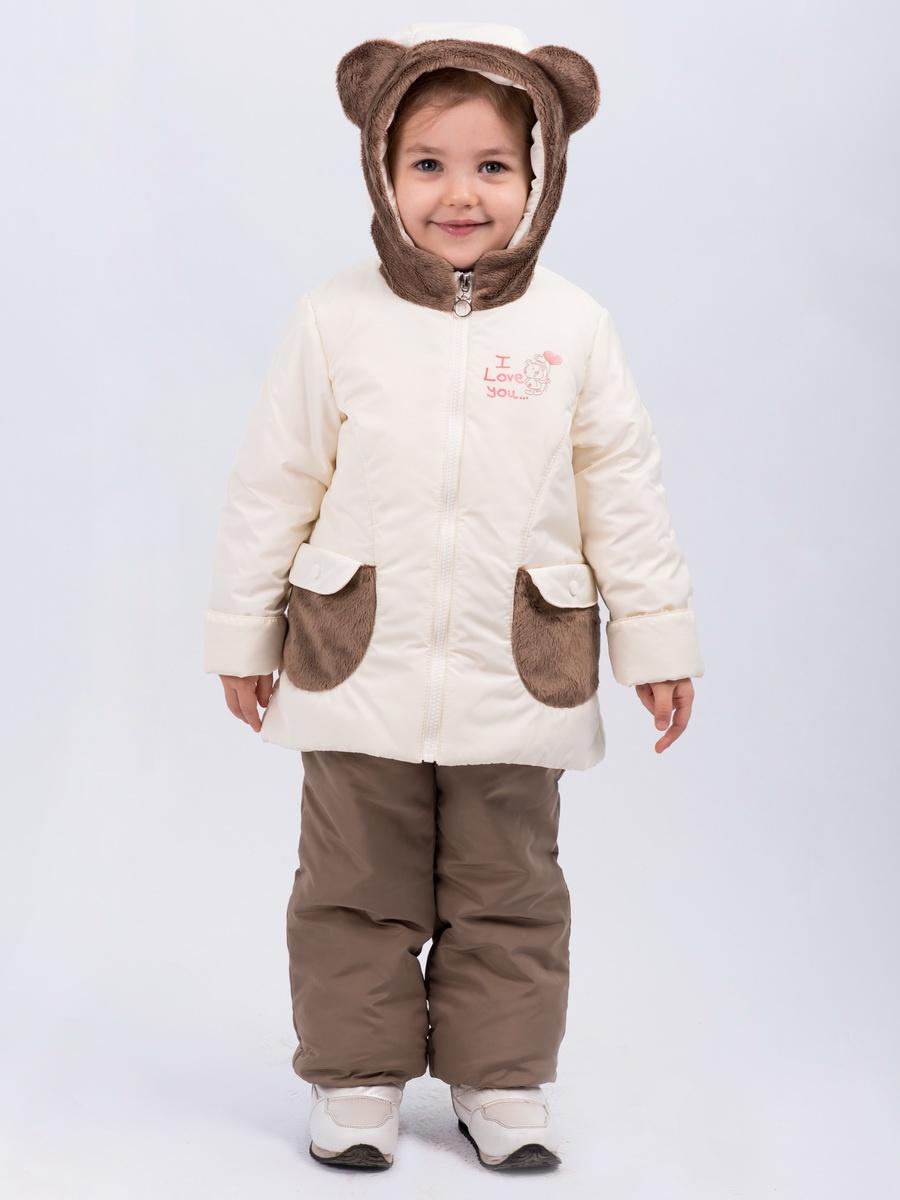 Комплект верхней одежды АксАрт комплект нижней одежды