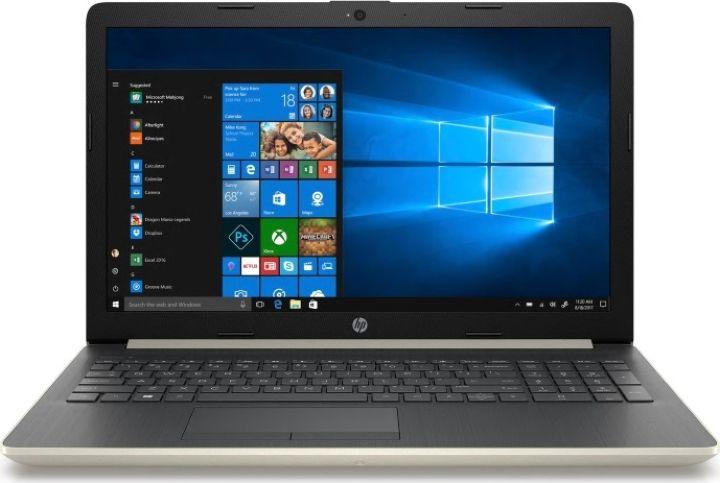 15.6 Ноутбук HP 15-da0111ur 4KC64EA, золотой ноутбук цена качество