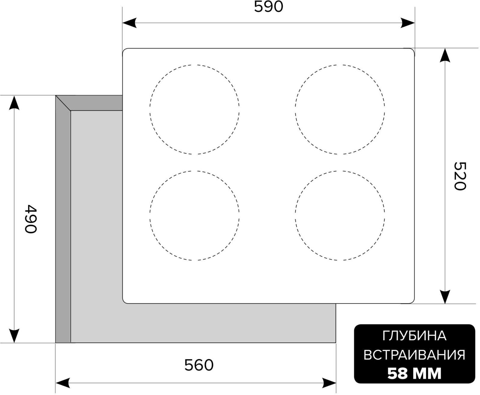 Индукционная варочная поверхность Lex EVI 640 F BL черный LEX