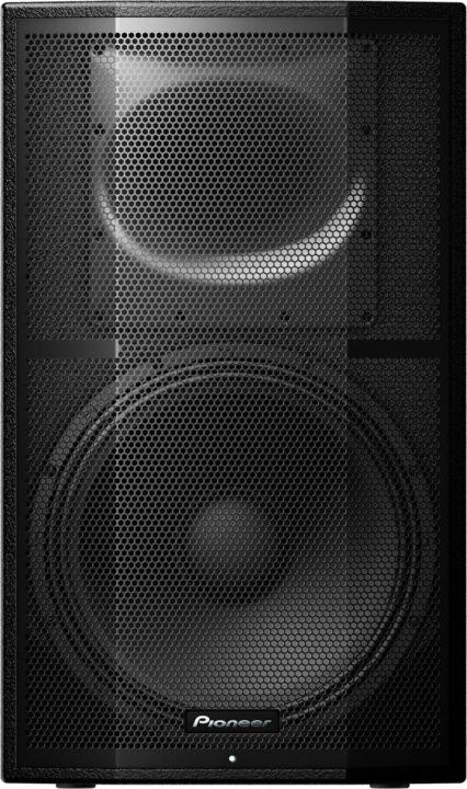 Акустический комплект Pioneer XPRS-15 акустический комплект pioneer xprs 15