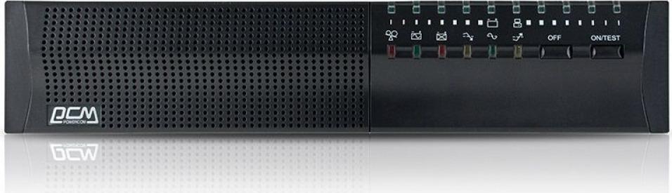 Источник бесперебойного питания Powercom Smart King Pro+ SPR-2000 1400Вт 2000ВА, черный недорго, оригинальная цена