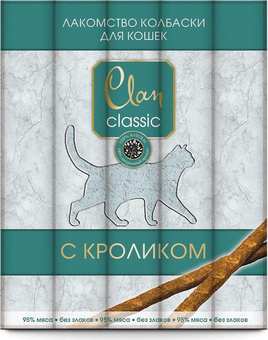 Лакомство Clan Classic, для кошек, с кроликом, 5 шт по 5 г