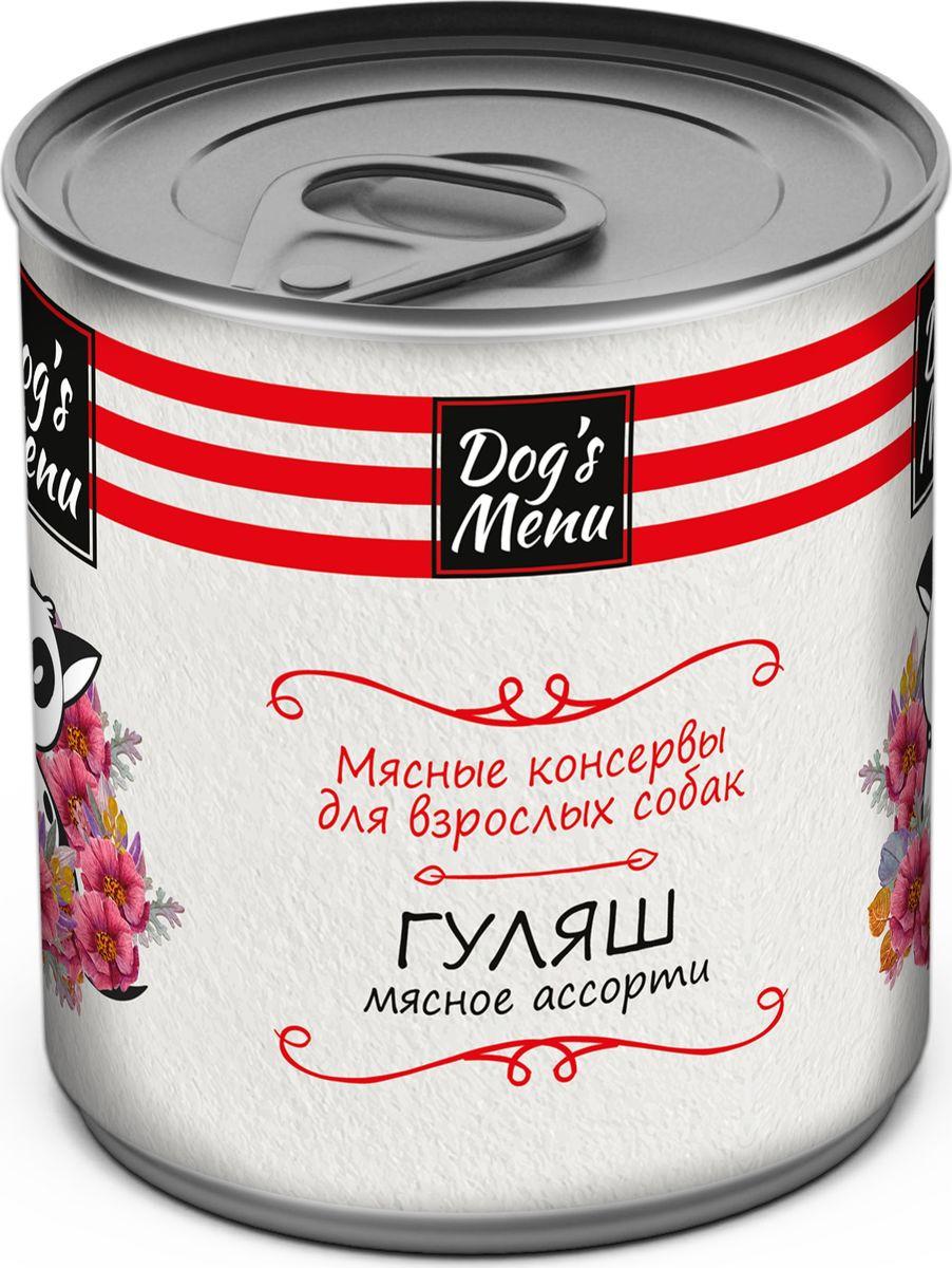 Корм консервированный Dog's Menu Гуляш мясное ассорти, для собак, 750 г сухой корм для собак наш рацион мясное ассорти 3 кг