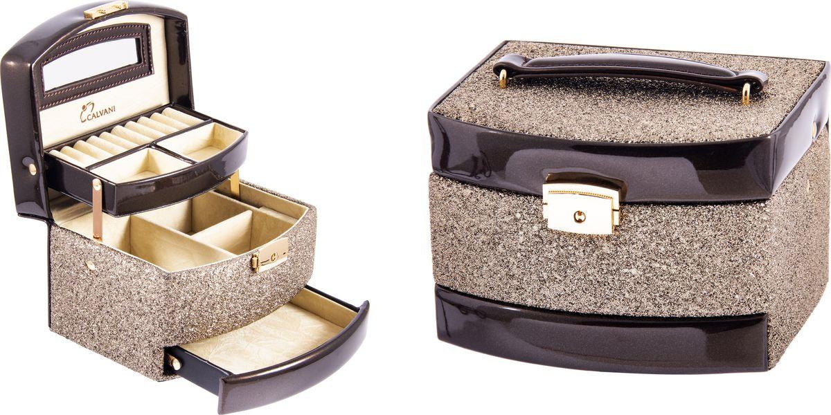 Шкатулка для ювелирных украшений Calvani, 183034, серый, 16 х 13 х 12 см