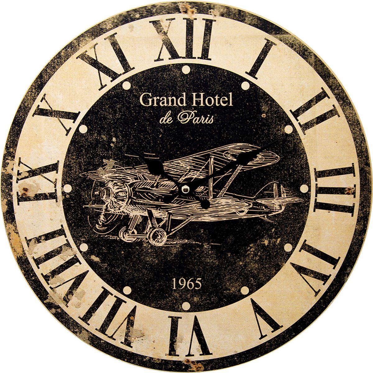 Настенные часы Русские подарки, 138650, мультиколор, 34 х 34 см все цены