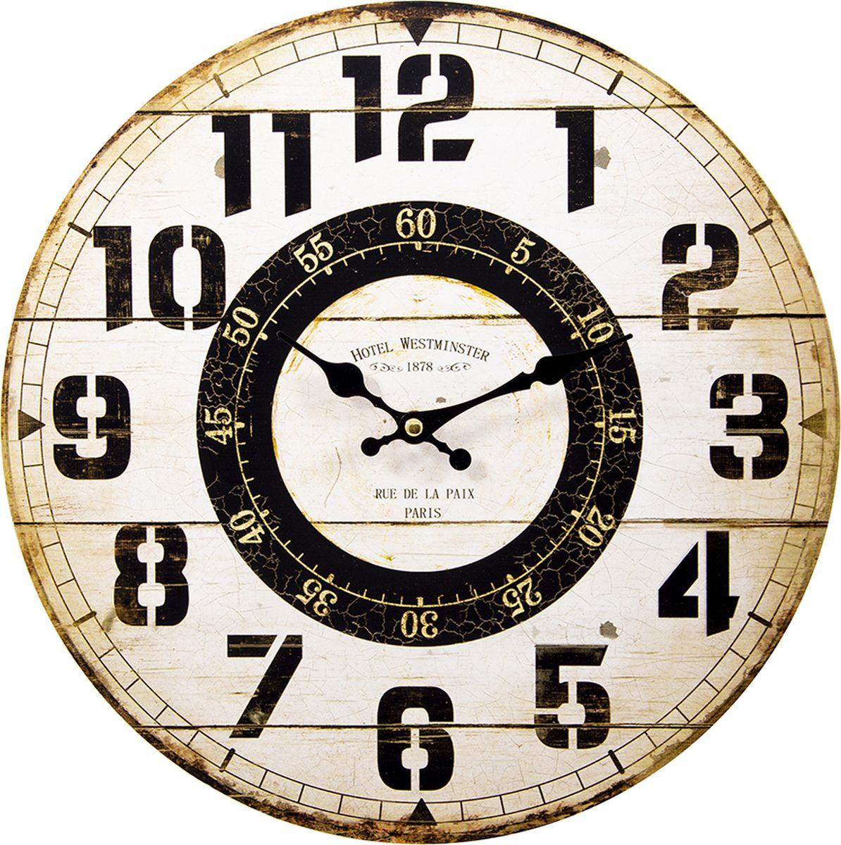 Настенные часы Русские подарки, 138649, мультиколор, 34 х 34 см все цены