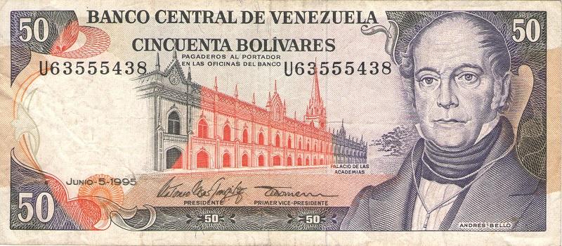 Банкнота номиналом 50 боливаров. Венесуэла. 1995 годвенесуэла50-1995фНомера и серии могут отличаться от представленных на скане! Скан отображает тип и примерное состояние банкноты.