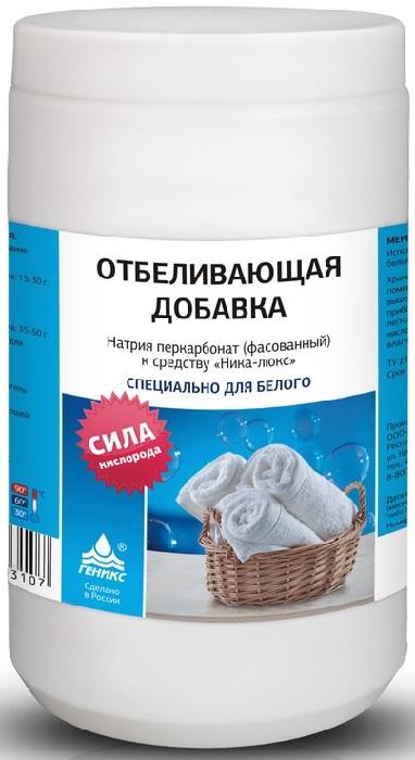 Отбеливатель НИКА Добавка к стирке для белого, натрия перкарбонат, 0.6 кг отбеливатель ns для сильнозагрязненного белья 400г