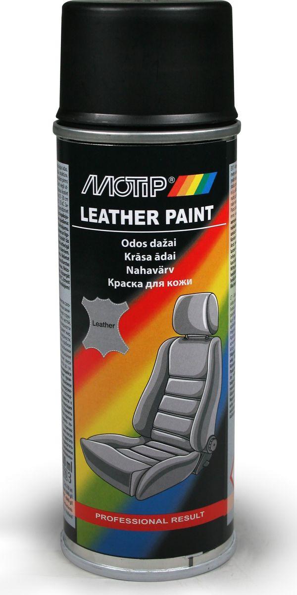 Эмаль для кожи Motip, 04230BS, черный, 0,2 л краска для кожи салона автомобиля