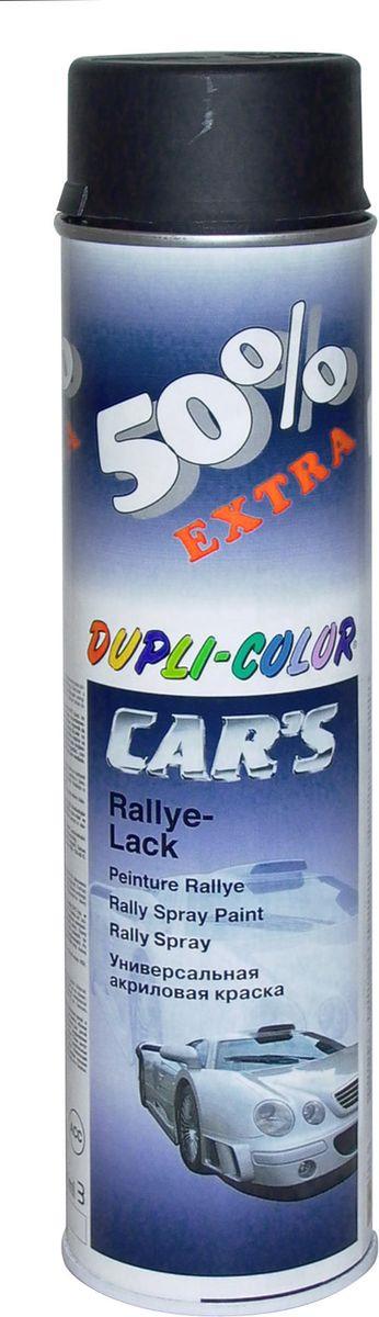 Эмаль универсальная матовая Dupli Color, 181856, акриловая, черный, 0,6 л181856Высококачественная акриловая аэрозольная эмаль широкого спектра применения для автомобиля и других областей. Отличается великолепной укрывистостью, схватываемостью, прочностью и долговечностью покрытия.