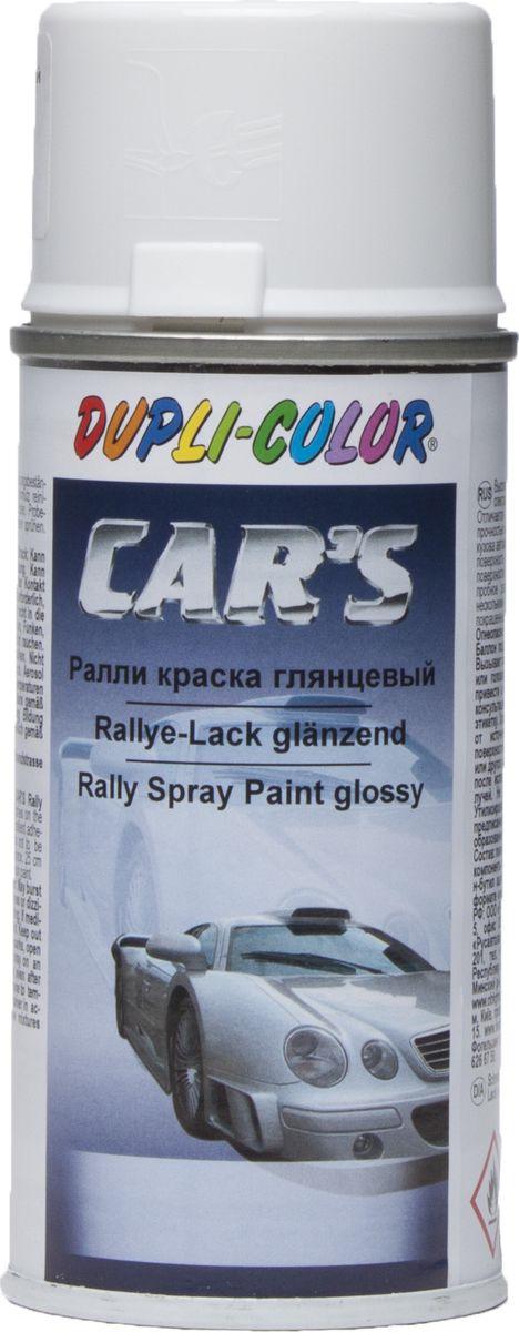 цена на Эмаль универсальная глянцевая Dupli Color, 746529, акриловая, белый, 0,15 л