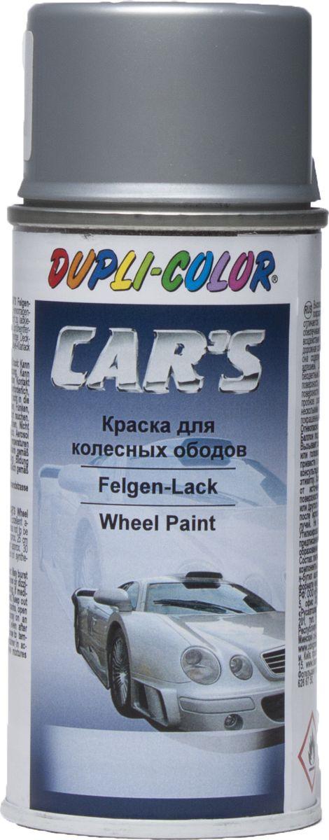 Эмаль для дисков Dupli Color, 746512, серебристый, 0,15 л эмаль аэрозоль д дисков dupli color 150 мл серебристая