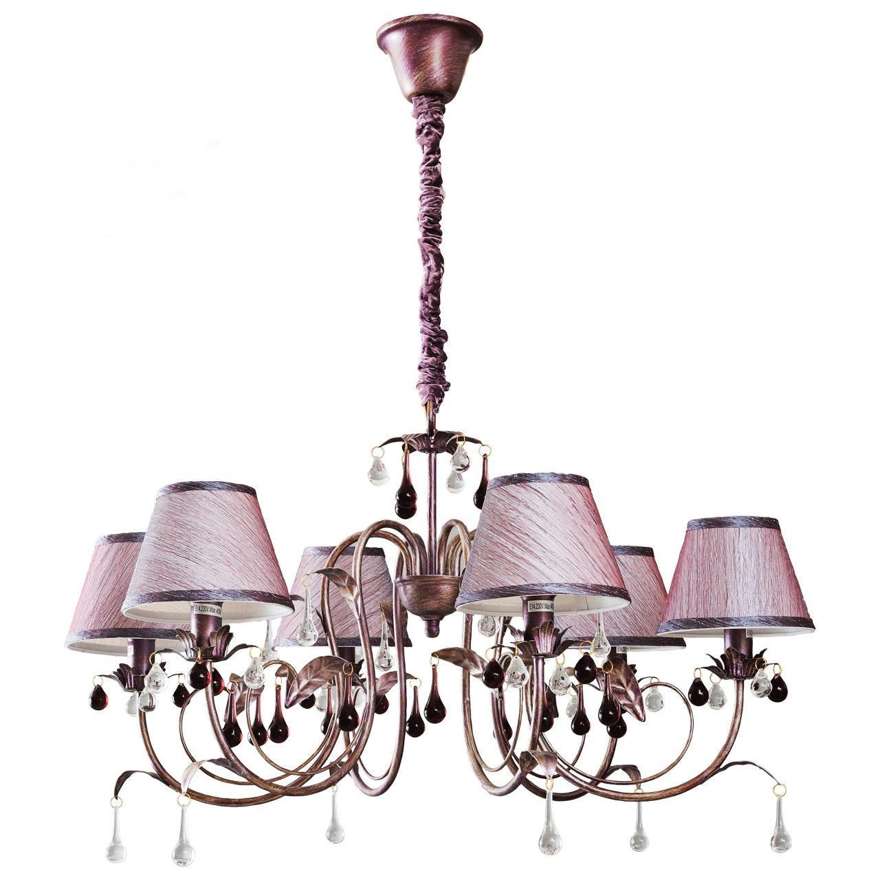 Светильник MW-Light 379013606 цена