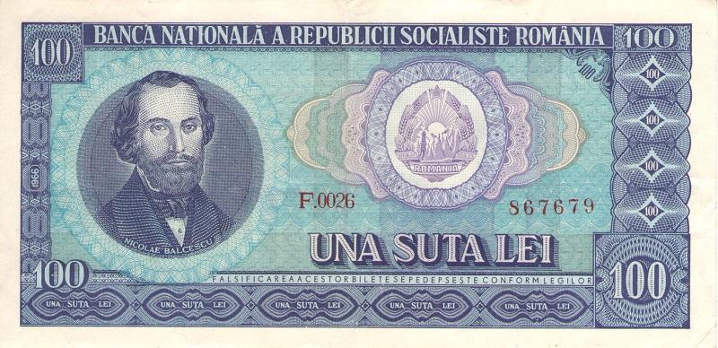 Банкнота номиналом 100 лей. Румыния. 1966 год цены онлайн