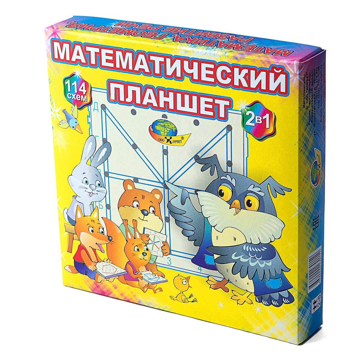 Обучающая игра Корвет Математический планшет корвет обучающая игра математический планшет для малышей