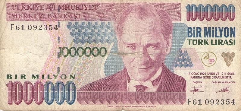 Банкнота номиналом 1 миллион лир. Турция. 1970 годтурция1мии-1970ф(1)Номера, серии и варианты подписей могут отличаться от представленных на скане! Скан отображает тип и примерное состояние банкноты.