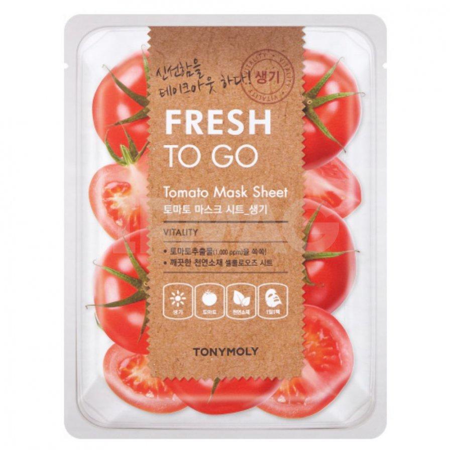 Маска косметическая Tony Moly с экстрактом томата FRESH TO GO отшелушить кожу на лице