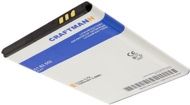 Аккумулятор для телефона Craftmann BL8001 для Fly IQ436 Era Nano 3, IQ436i Era Nano 9, IQ4490 Era Nano 4