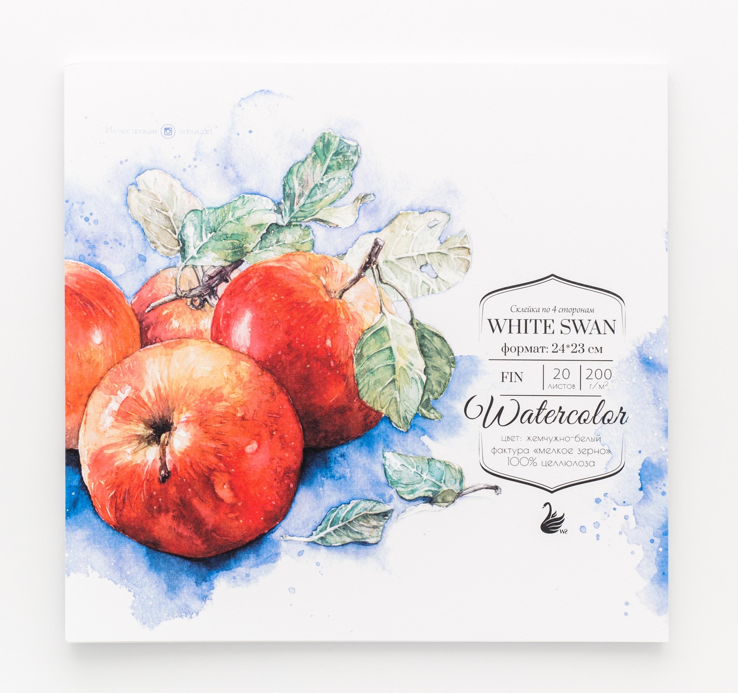 "Скетчбук Малевичъ склейка для акварели ""White Swan"", Fin, 200 г/м2, 24х23 см, 20"