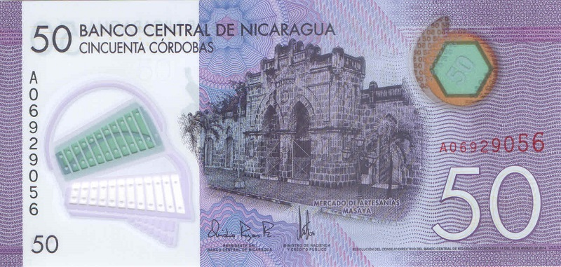 Банкнота номиналом 50 кордоб. Никарагуа. Полимер. 2014 год банкнота номиналом 2 кордоба никарагуа 1972 год