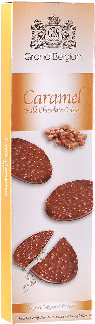 Конфеты фигурные GBS из молочного шоколада с воздушным рисом и вкусом карамели, 75 г gbs конфеты фигурные из молочного шоколада с воздушным рисом и вкусом карамели 75 г