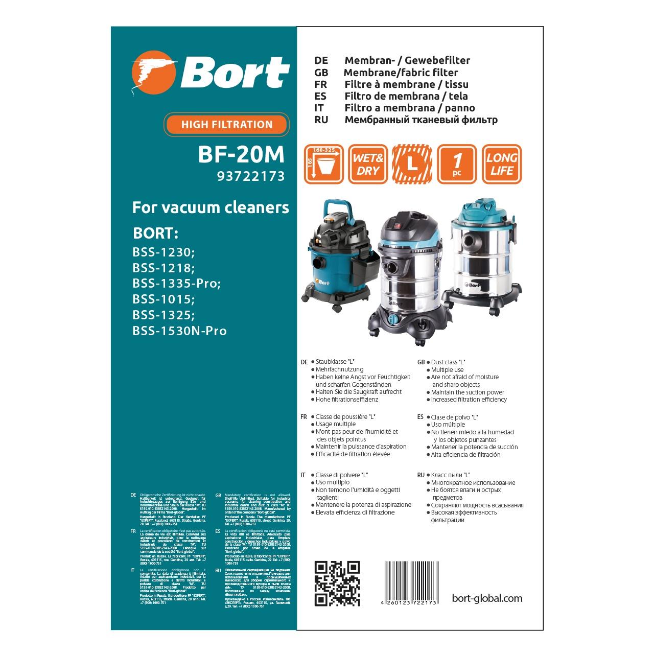 Фильтр для пылесоса Bort BF-20M bss bludigital in