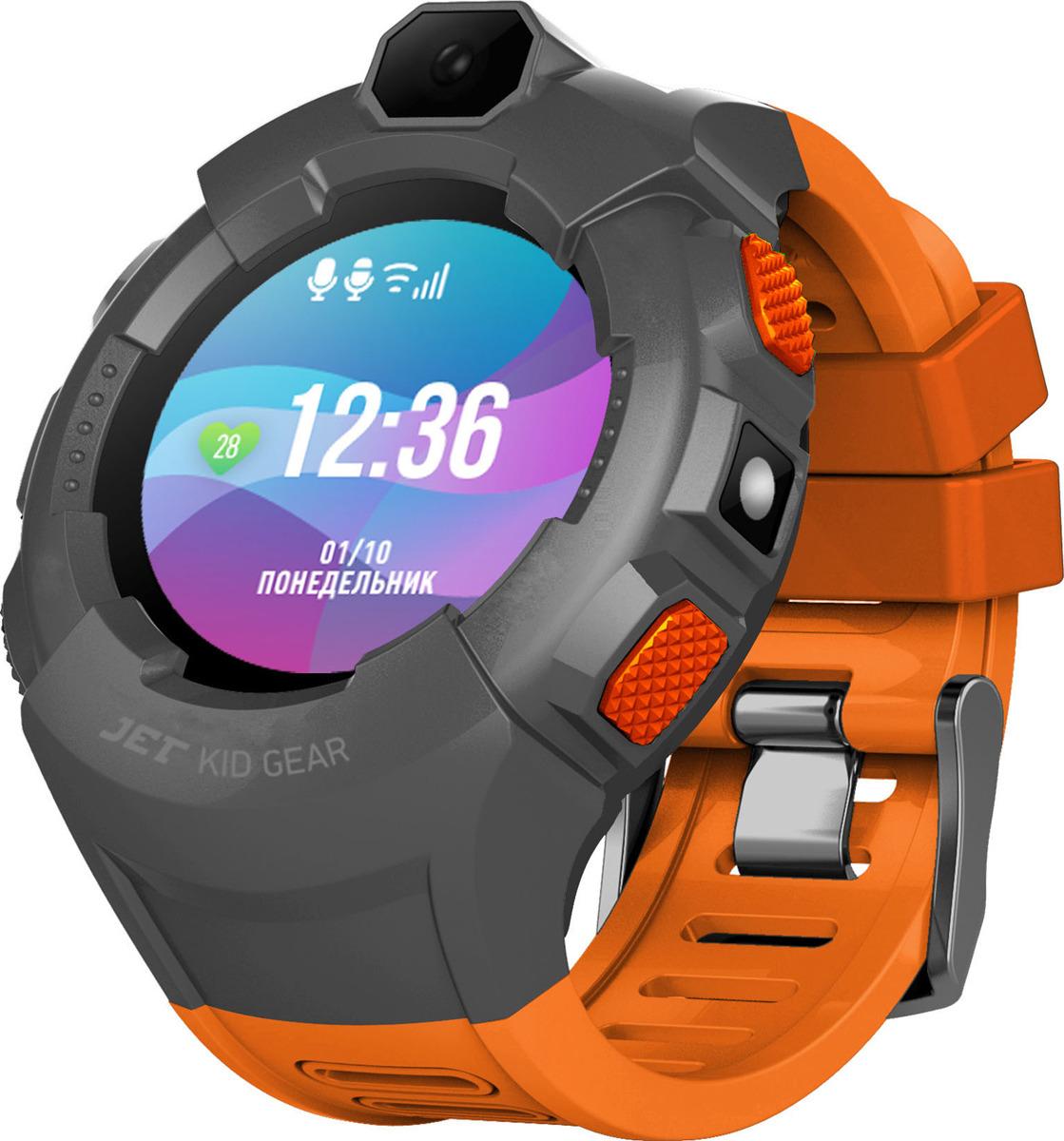 Смарт-браслет для детей Jet Kid Gear, оранжевый, серый