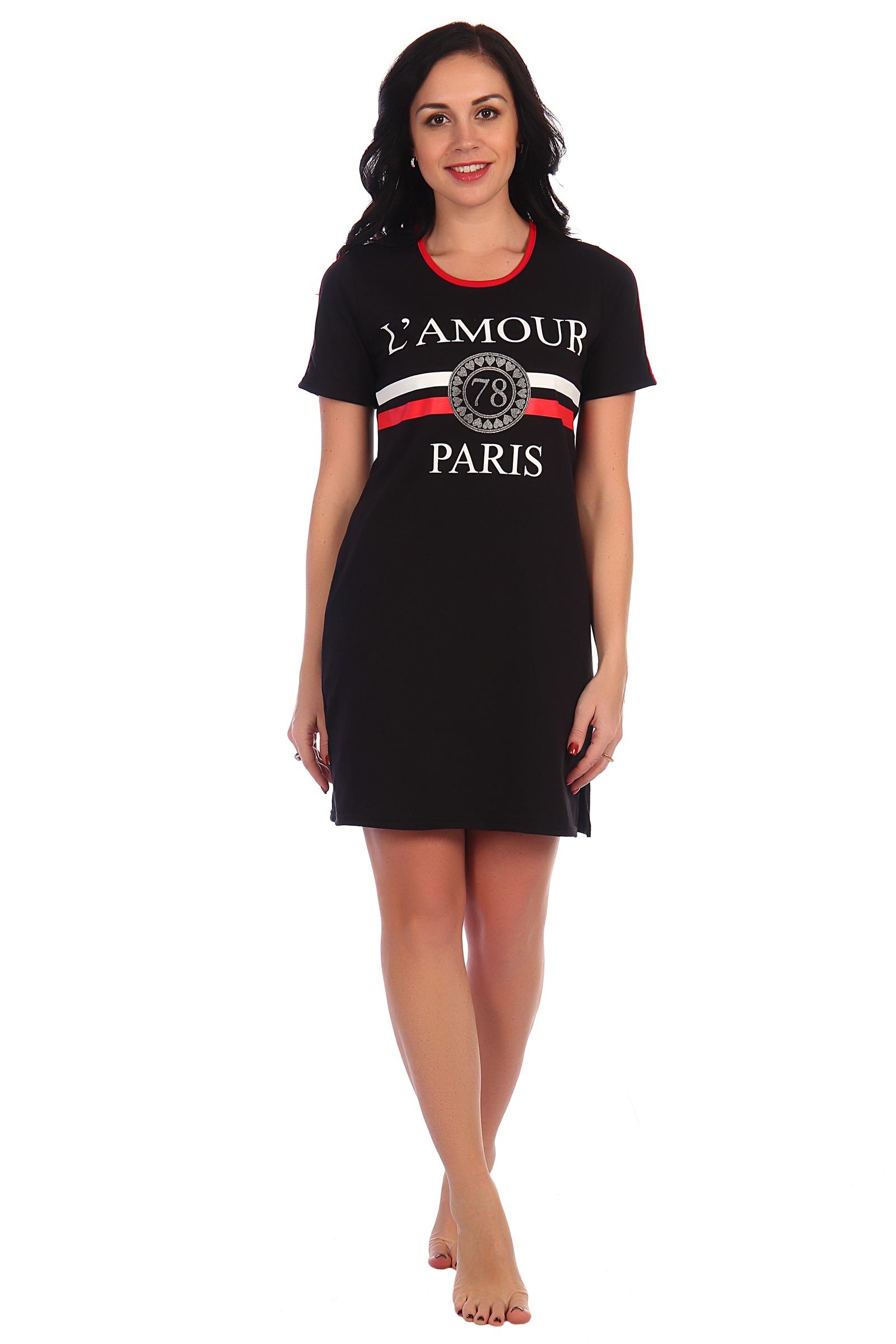 цена Платье Трикотаж с любовью онлайн в 2017 году