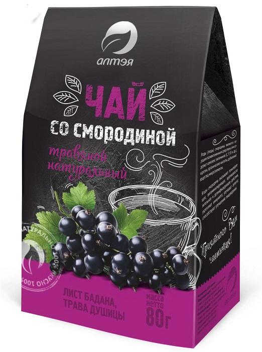 Чай растворимый Алтэя травяной чай, Листья земляники, Листья черной смородины, Душица, Смородина, 80 erbatamin плантация рая травяной чай с пряностями 80 г