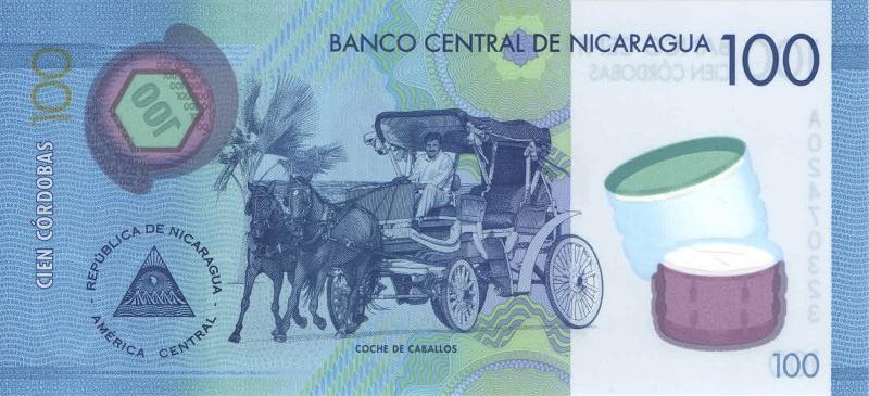 Банкнота номиналом 100 кордоб. Никарагуа. Полимер. 2014 год банкнота номиналом 2 кордоба никарагуа 1972 год
