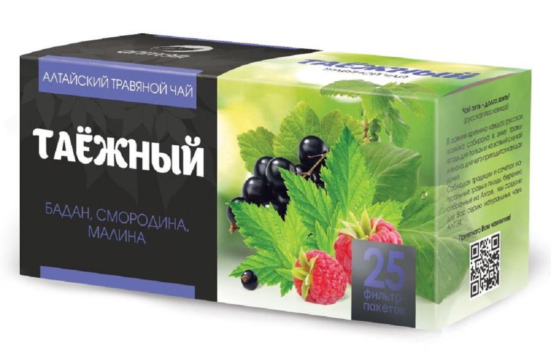 ци травы чай здоровья травяной чай pingyin роза чай 55г Чай растворимый Алтэя Чай в пакетиках, натуральный чай, травяной, полезный, расслабляющий, тонизирующий, Листья черной смородины, Малина, Бадан, 30