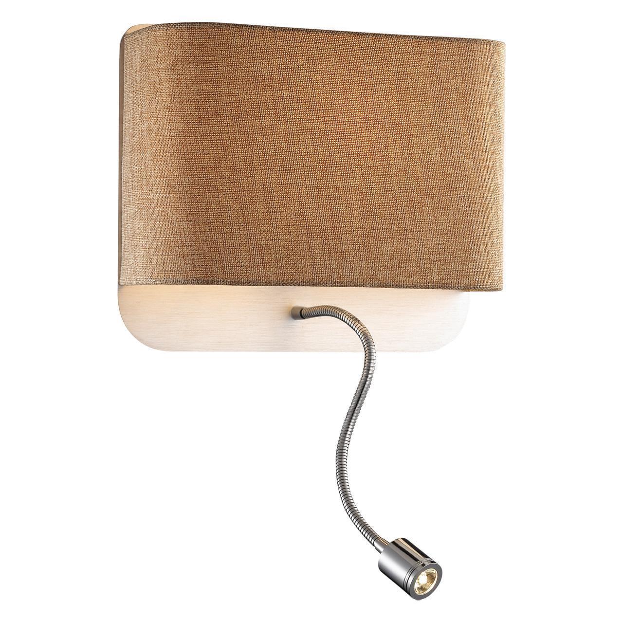 Светильник Odeon Light 2589/2W altabebe altabebe конверт в коляску зимний lambskin car seat bag бежевый