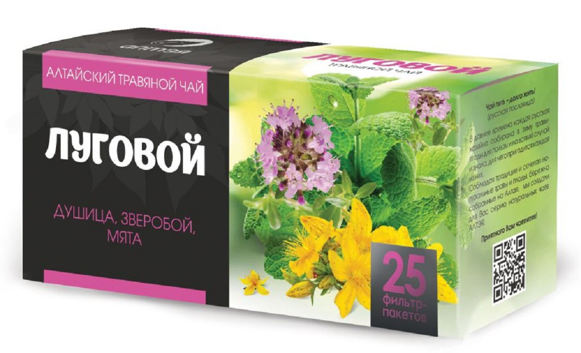 Чай в пакетиках Алтэя натуральный чай, травяной, полезный, расслабляющий, тонизирующий, Душица, Зверобой, Земляника, Мята, 30 алтэя чайный напиток травяной чай лесной 80 г
