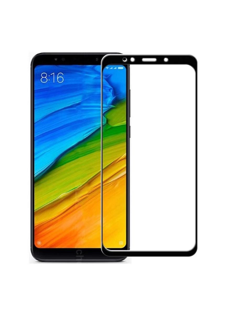 Защитное стекло YOHO Xiaomi Redmi 5 Plus, черный