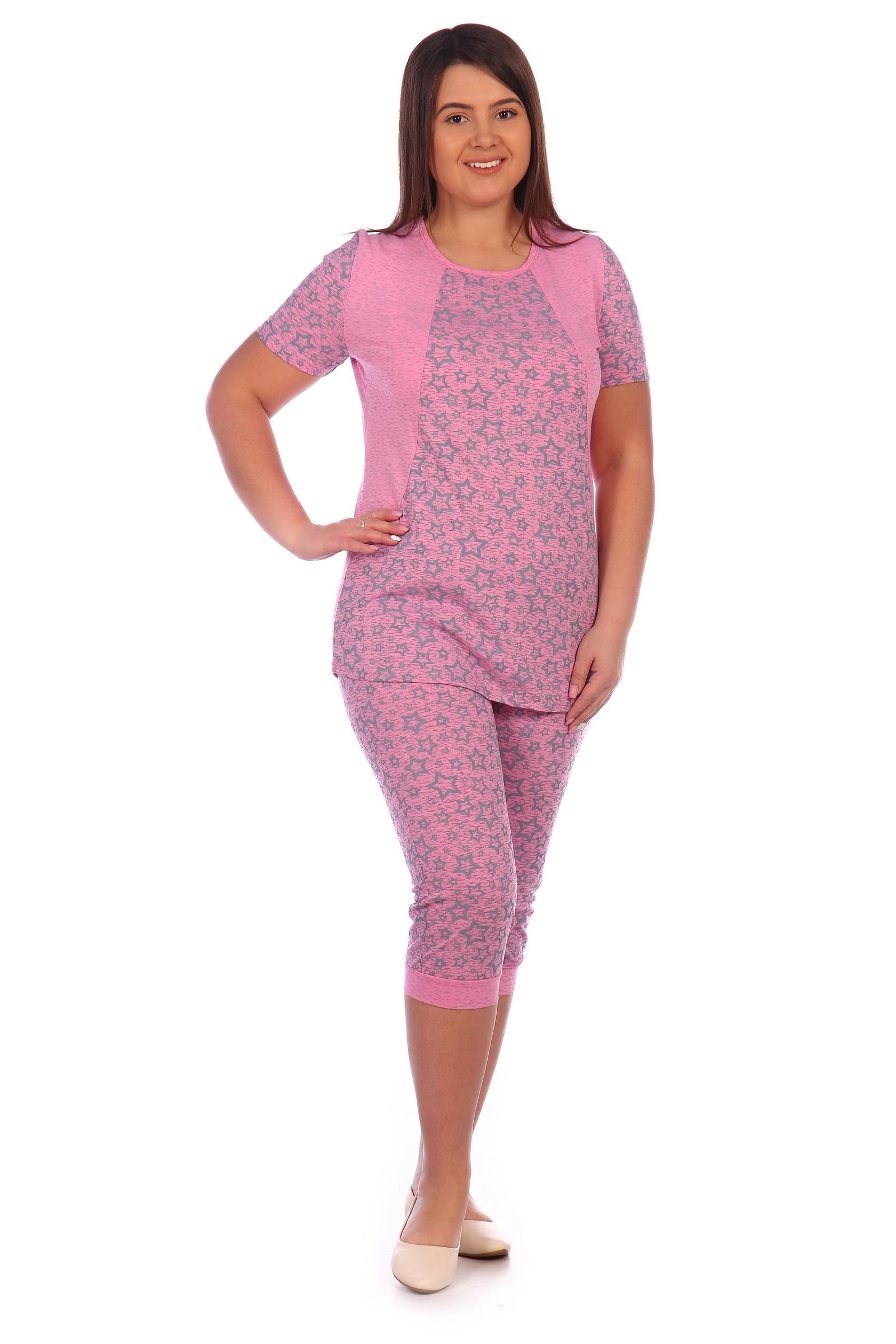 Пижама Трикотаж с любовью пижама с футболкой с короткими рукавами