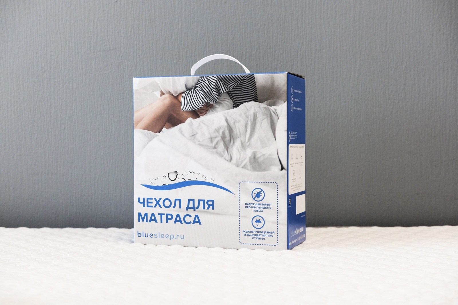 Наматрасник Blue Sleep Чехол на матрас чехол аскона водонепроницаемый с резинкой по периметру 200x80