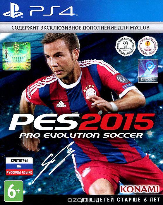 Игра Pro Evolution Soccer 2015 для PS4 Sony все цены