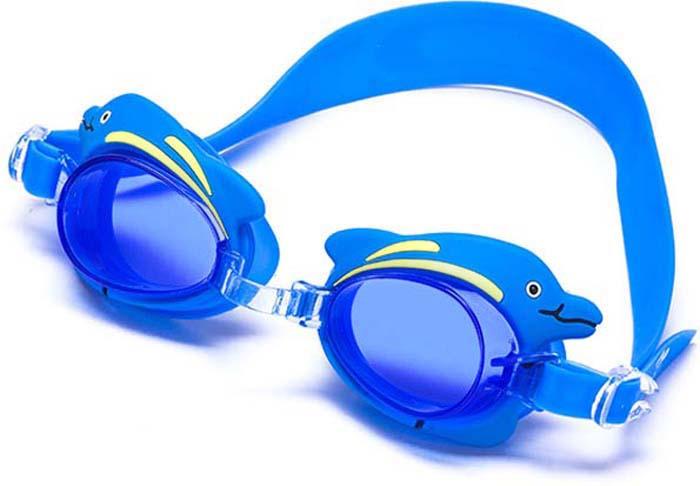 Очки для плавания Larsen Дельфин, детские, цвет: синий
