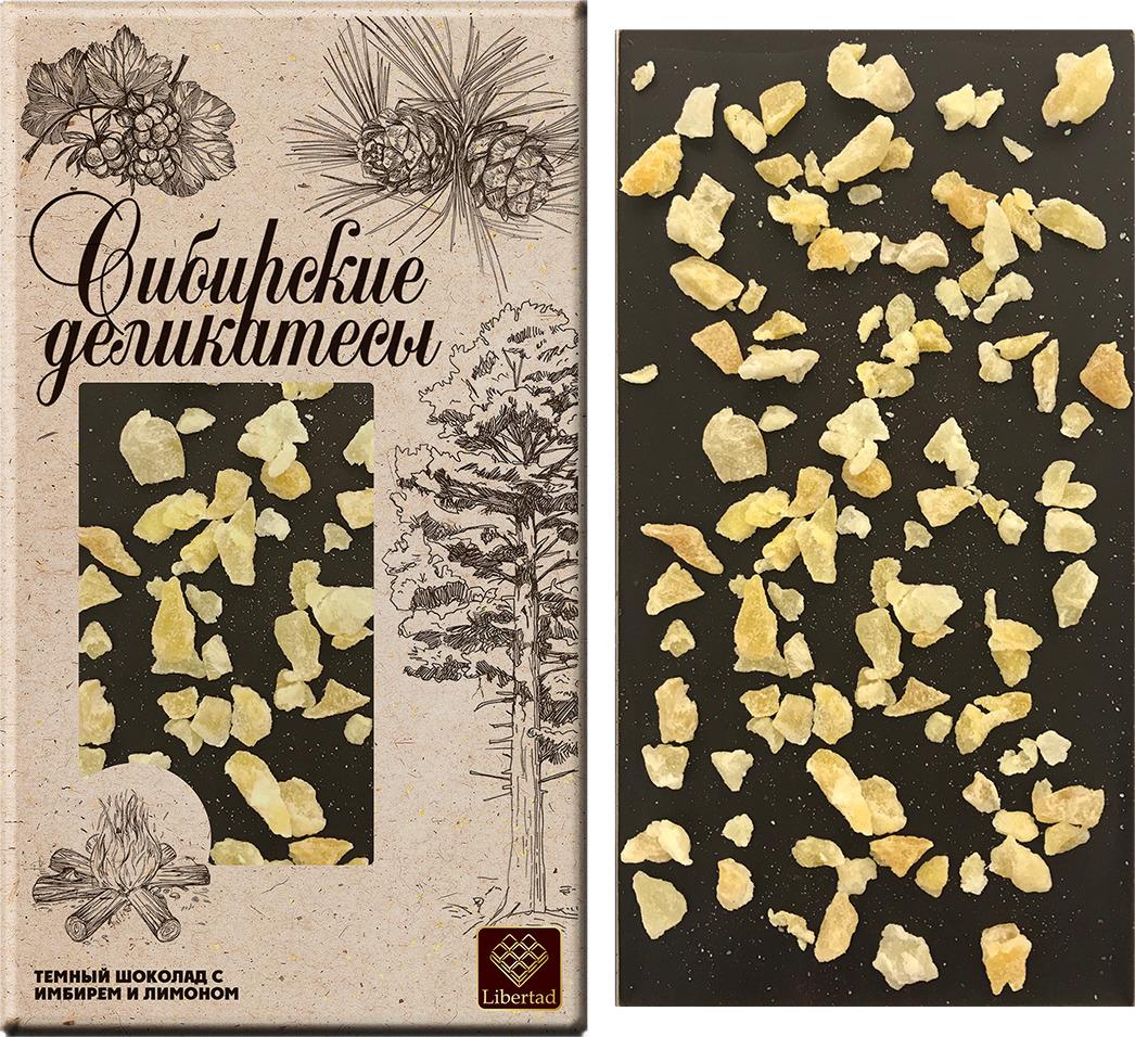 Шоколад Libertad Сибирские деликатесы темный с имбирем и лимоном, 100 г