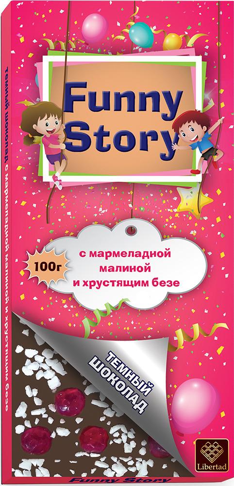 Шоколад Libertad Funny Story темный с мармеладной малиной и хрустящим безе, 100 г крем мокрый безе